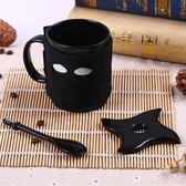 個性忍者陶瓷杯子馬克杯帶刀勺可愛卡通動漫創意水杯牛奶咖啡茶杯 雙11狂歡購物節