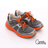 Comphy 3D氣動鞋 全真皮透氣網布運動鞋 深灰