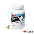 【你滋美得】 魚油DHA  90顆