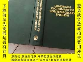 二手書博民逛書店罕見LONGMAN-DICTIONARY-OF-AMERICAN