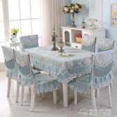 桌布餐桌布椅套椅墊套裝茶幾桌布布藝小清新椅子套罩歐式棉麻簡約家用  夢想生活家