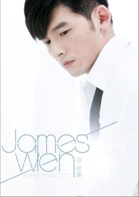 溫昇豪 個人首張EP CD  (音樂影片購)