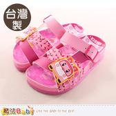 女童鞋 台灣製POLI-安寶正版涼拖鞋 魔法Baby