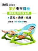 嬰兒搖椅躺椅安撫椅新生兒搖籃床電動搖搖椅兒童寶寶哄睡哄娃神器FA【全館鉅惠風暴】