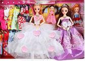 4D眨眼換裝洋娃娃套裝大禮盒別墅城堡公主女孩玩具婚紗兒童 Lpm1338【kikikoko】