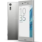 預購 高雄 晶豪泰 來店免卡分期 SONY Xperia XZ (3G/64G) 5.2吋防水防塵智慧手機 非i7 曜石黑