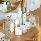 桌面壓克力化妝品收納盒護膚品香水面膜梳妝臺置物架洗手漱臺托盤 韓語空間