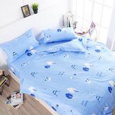 【03884】巴黎漫遊 兩用被薄床包四件組-雙人加大尺寸 含枕頭套、被套
