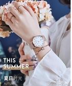 手錶-2020年新款手錶女士韓版簡約氣質學生ins風時尚防水電子機械女錶 提拉米蘇