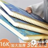 B5線圈本加厚簡約油畫記事本文具筆記本學生橫線本子【君來佳選】