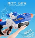 漂流噴水槍玩具大容量兒童男孩高壓打水仗神器抽拉寶寶小水槍3歲 【全館免運】 YJT