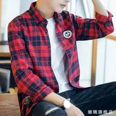 秋季新品休閒格子襯衫男長袖青少年高中學生正韓潮流修身條紋襯衣