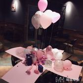氣球盒子求婚告白 生日禮物爆炸盒情人節送女友創意禮品盒驚喜        瑪奇哈朵