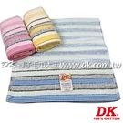 DK 繽紛竹炭彩緞毛巾 (6條) ~DK襪子毛巾大王
