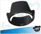 黑熊館 Nikon 專用 HB-39 可反扣遮光罩 適AF-S DX Nikkor 16-85mm F3.5-5.6G ED VR HB39 鏡頭蓮花罩