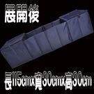 後座收納袋 折疊 收納箱 整理包 置物箱 車用置物袋 儲物袋 置物袋 多功能儲物箱 沂軒精品 A0050