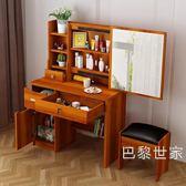 臥室梳妝台 簡約現代化妝台 歐式梳妝桌小戶型化妝台簡易收納盒bl 【限時八八折】