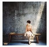 【停看聽音響唱片】【CD】黃乙玲:惦在你身邊