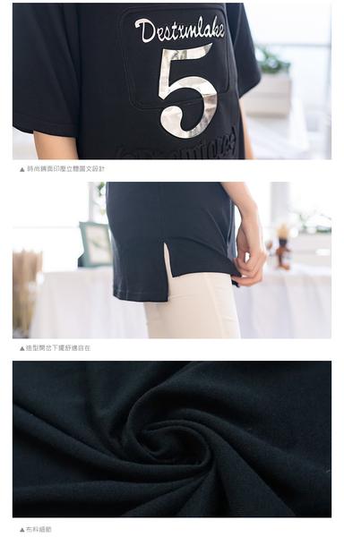 前短後長--時尚特色銀字壓紋圓領短袖開衩下襬長版上衣(黑XL-5L)-U493眼圈熊中大尺碼