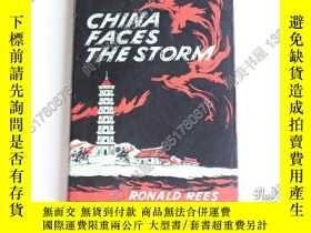 二手書博民逛書店【罕見】中國面對暴風雨 CHINA FACES STORMY16