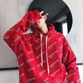 ins潮流印花加厚大學T男生韓版嘻哈寬鬆加絨連帽外套秋冬季上衣服
