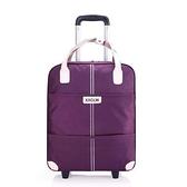 旅行包拉桿包女行李包袋短途旅遊大容量輕便手提收納袋 - 風尚3C