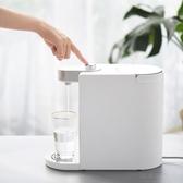 即熱飲水機家用即開即熱式飲水機速熱智慧全自動小型ATF 三角衣櫃