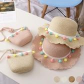 兒童 編織彩球 跨肩小包包 包包 小背包 背包 斜背包 女童 夏天 橘魔法 現貨 兒童