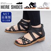 [Here Shoes]MIT台灣製 2.5cm涼鞋 率性百搭鉚釘一字寬帶交叉 皮革平底後拉鍊涼拖鞋 羅馬涼鞋-KW5687