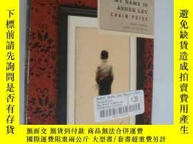 二手書博民逛書店MY罕見NAME IS ASHER LEVY85718 CHAI