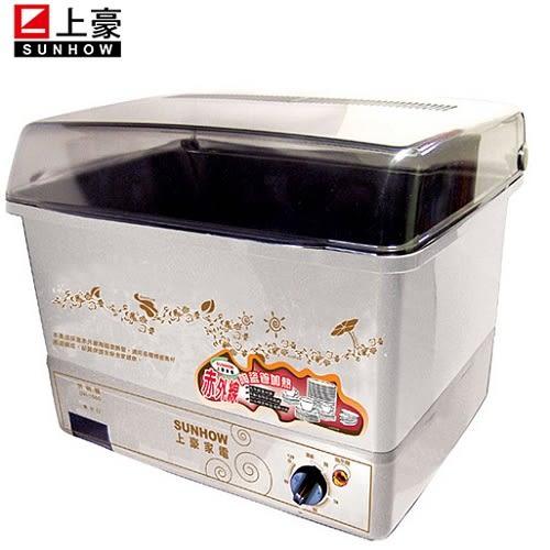 『SUNHOW』上豪10人份 烘碗機 DH-1565 **免運費**