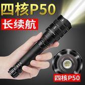 天火強光手電筒 可充電超亮遠射5000多功能氙氣燈 快速出貨八八折柜惠