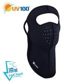 UV100 防曬 抗UV-涼感透氣全臉式兩用護頸口罩