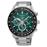 SEIKO 精工 太陽能 V175-0EE0G(SSC583P1)Criteria 三眼計時 男錶