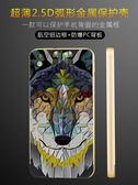 ✿ 3C膜露露 ✿ 【金屬邊框立體浮雕 *狼】HTC Desire 816 手機殼 保護殼 保護套 手機套