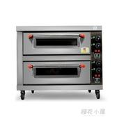 商用雙層雙盤大容量披薩電烤箱電烘爐面包蛋撻烘焙餅干蛋糕烤爐QM『櫻花小屋』