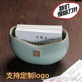 名片座 名片夾高檔創意陶瓷名片架名片座單格名片盒桌面