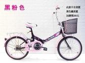 【億達百貨館】20025 全新 20吋 小折/小摺 折疊腳踏車 鋁輪圈 整台裝好出貨 現貨*-*