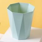 垃圾桶 北歐風簡約垃圾桶家用客廳衛生間廚房無蓋大號創意臥室辦公室【快速出貨八折下殺】