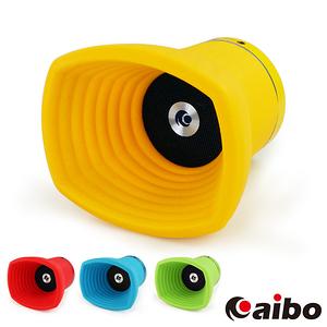 【aibo】Bluetooth X-HORN 號角II多媒體藍牙喇叭黃色