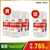 白蘭氏 深海魚油蝦紅素 30錠*3瓶