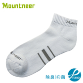 【Mountneer 山林 奈米礦物能氣墊短襪《白/灰》】12U05/透氣襪/運動襪/排汗襪/戶外襪/機能襪/健行