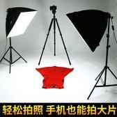 攝影棚 LED攝影棚柔光箱套裝室內拍攝補光燈攝影燈小型拍照道具 米蘭街頭 igo