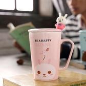 創意陶瓷水杯卡通馬克杯帶蓋勺可愛辦公杯咖啡杯子茶杯個性女生杯 週年慶降價