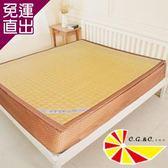 凱蕾絲帝 加厚御皇三D紙纖柔藤可拆式床包1.2CM涼墊雙人加大7尺【免運直出】