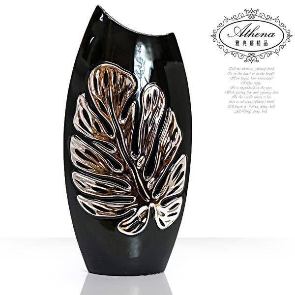 【雅典娜家飾】電信蘭葉黑底陶瓷鍍銀花器-FB373
