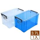 KEYWAY 1號嬌點整理盒CM-1【愛...
