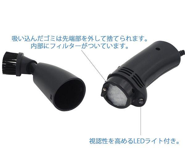 【小福部屋】日本 桌上型 USB 吸塵器 迷你 輕巧 手持 辦公室 過敏剋星 鍵盤清潔 禮物