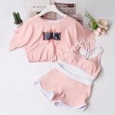 甜美粉色少女泳衣女童泳衣 中大童12-15歲學生保守遮肚分體三件套