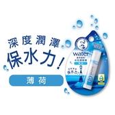 曼秀雷敦水份潤唇膏-薄荷 3.5g